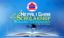 Scholarship Award 2016